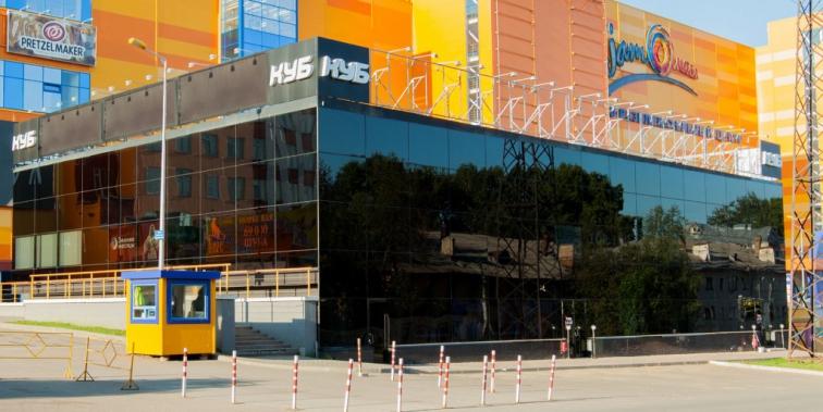 Академия меха в ТЦ Куб